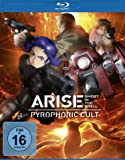 Ghost in the Shell - ARISE: Pyrophoric Cult [Blu-ray]