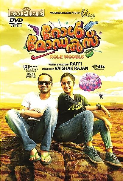 Role Model Amazon In Fahad Fasil Namitha Pramod Vinay Fort Sharafudheen Vinayakan Raffi Fahad Fasil Namitha Pramod Movies Tv Shows