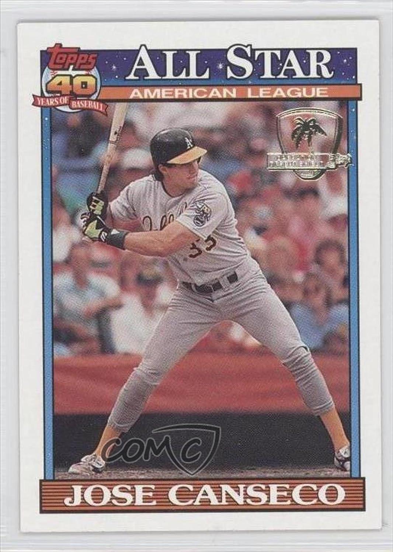 Jose Canseco Baseball Card 1991 Topps Operation Desert Shield 390