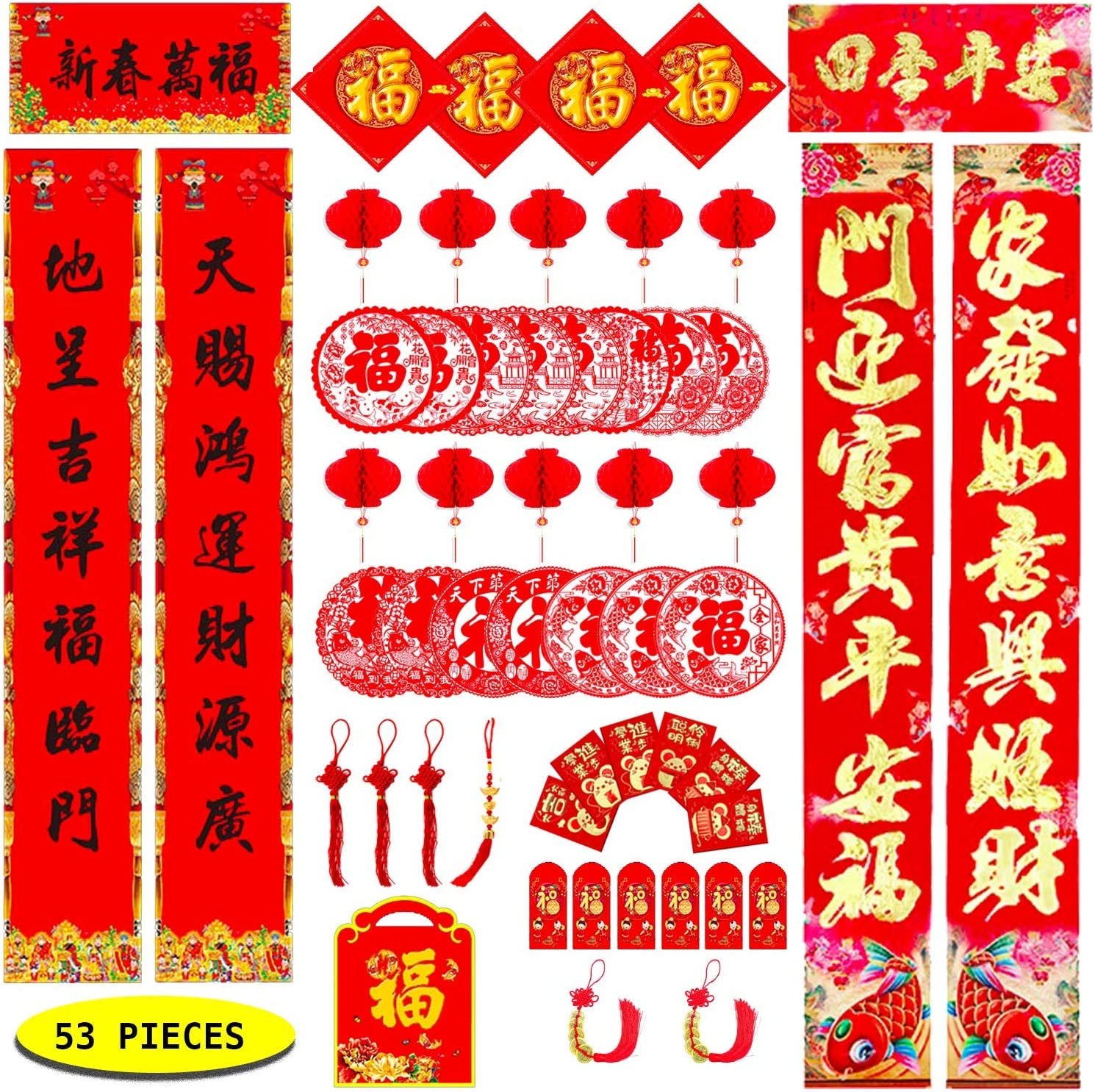 Chinese New Year Decoration Set(53pcs) with Spring Festival Scrolls Premium Chinese Couplets Wall Stickers Poem, Red Lantern, Wallpaper, Red Envelope, Chunlian,Hanging Ornament, Decoration Collection
