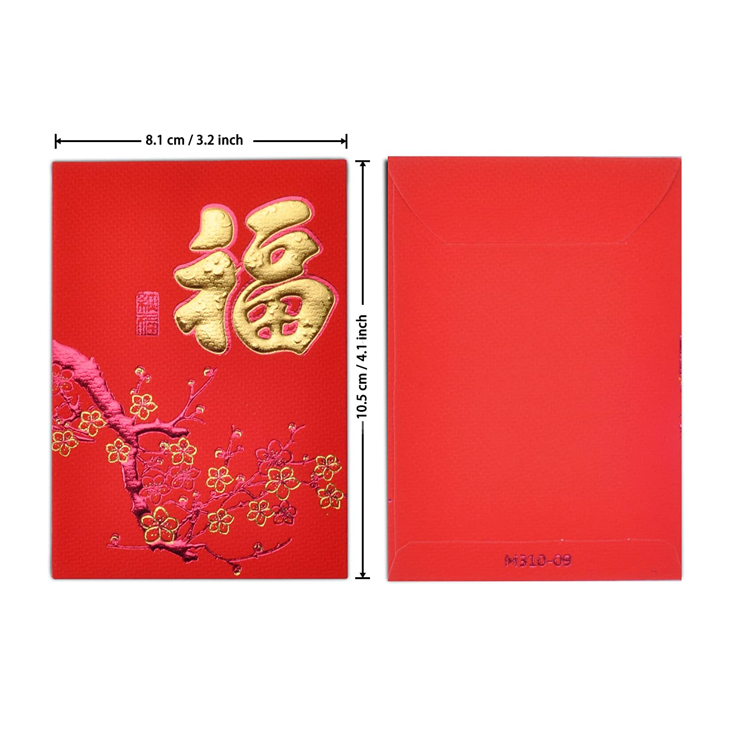 Amazon Ki Store Chinese Red Envelopes For Lunar New Year 2018