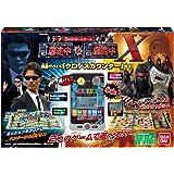 2WAYボードゲーム 逃走中&戦闘中X(クロノス)