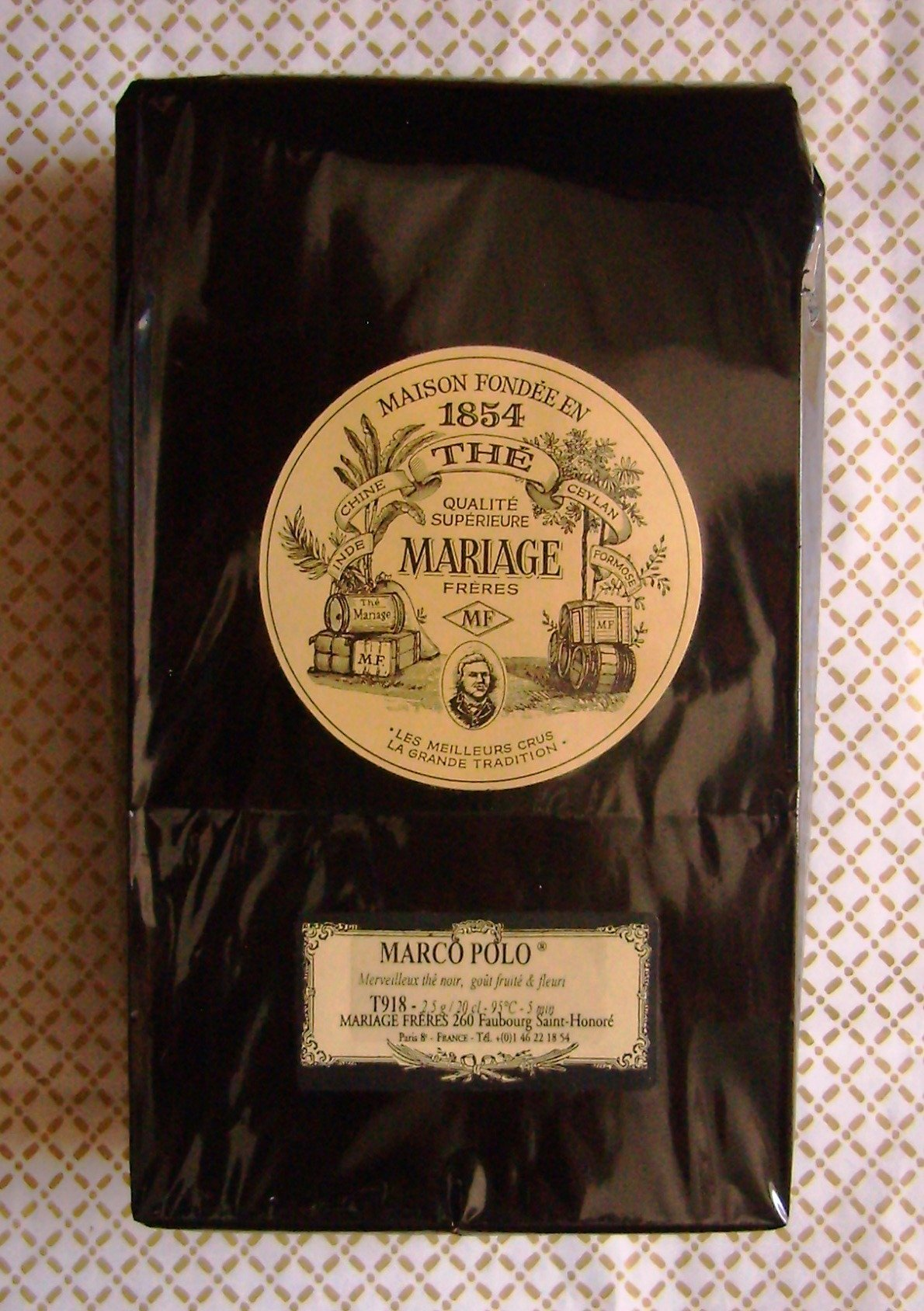 Mariage Freres - MARCO POLO (T918) - 17.63oz / 500gr Loose Leaf BULK BAG by Unknown