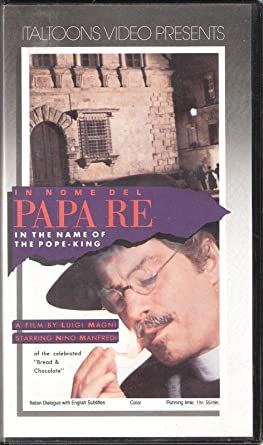 Amazon Com In The Name Of The Pope King In Nome Del Papa Re