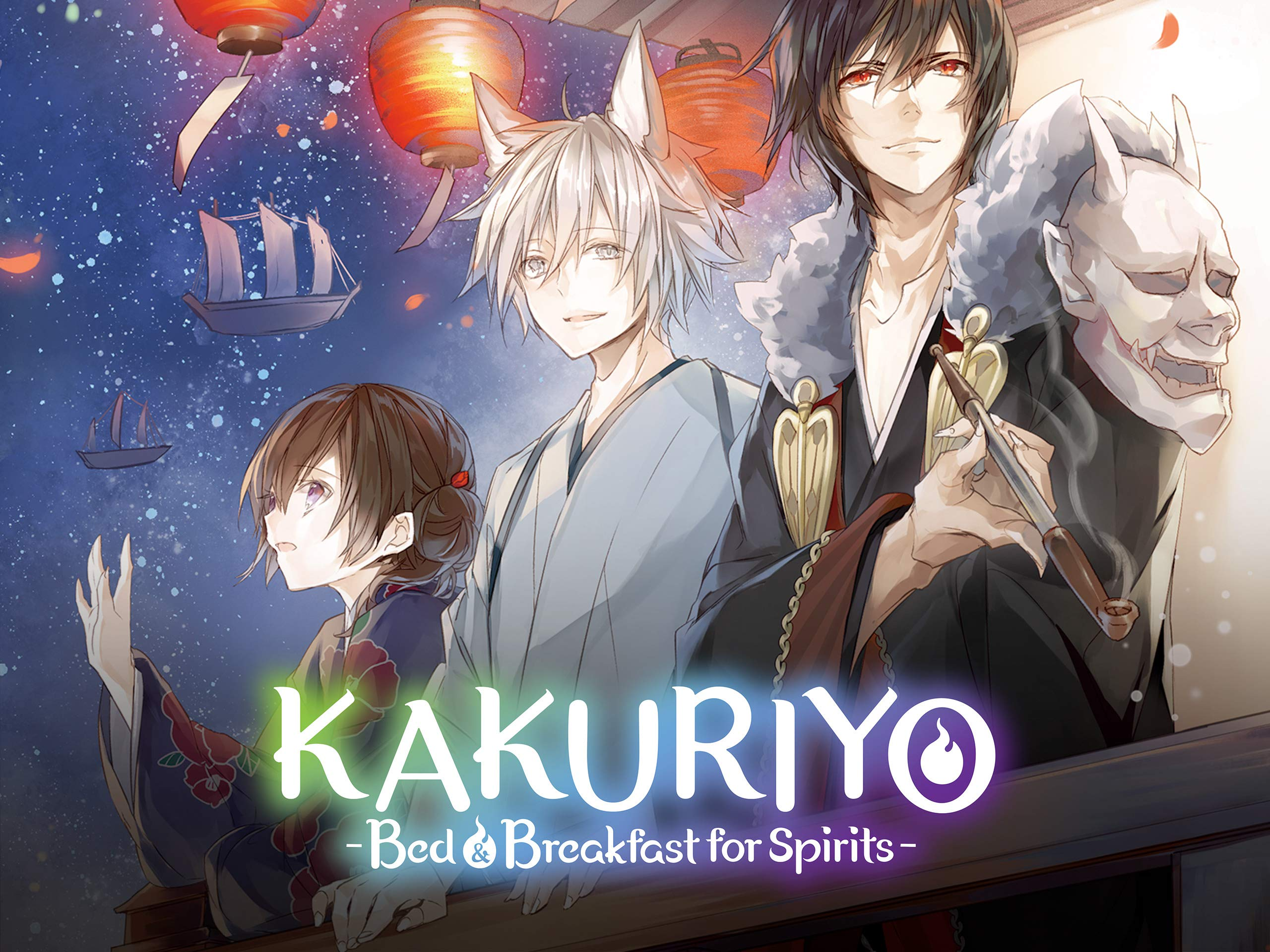 Watch Kakuriyo Bed Breakfast For Spirits Season 1 Pt 2 Prime Video Related to unscaled merfolk, fish people, beast man, humanoid abomination, animalistic abomination. watch kakuriyo bed breakfast for
