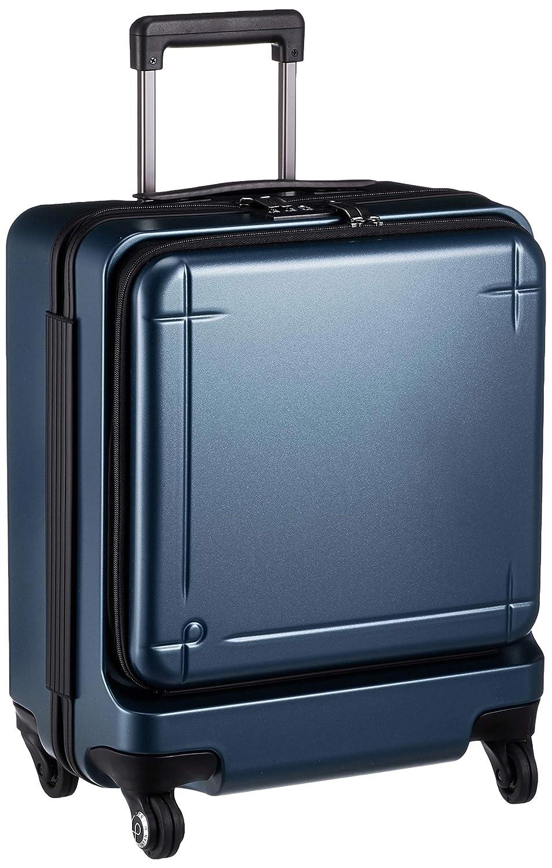 [プロテカ] スーツケース 日本製 マックスパス3 3年保証付 ストッパー付 可(国際線、国内線100席以上、3辺合計115cm以内) 保証付 40L 45 cm 3.6kg B07MLWKCRH ブルーグレー