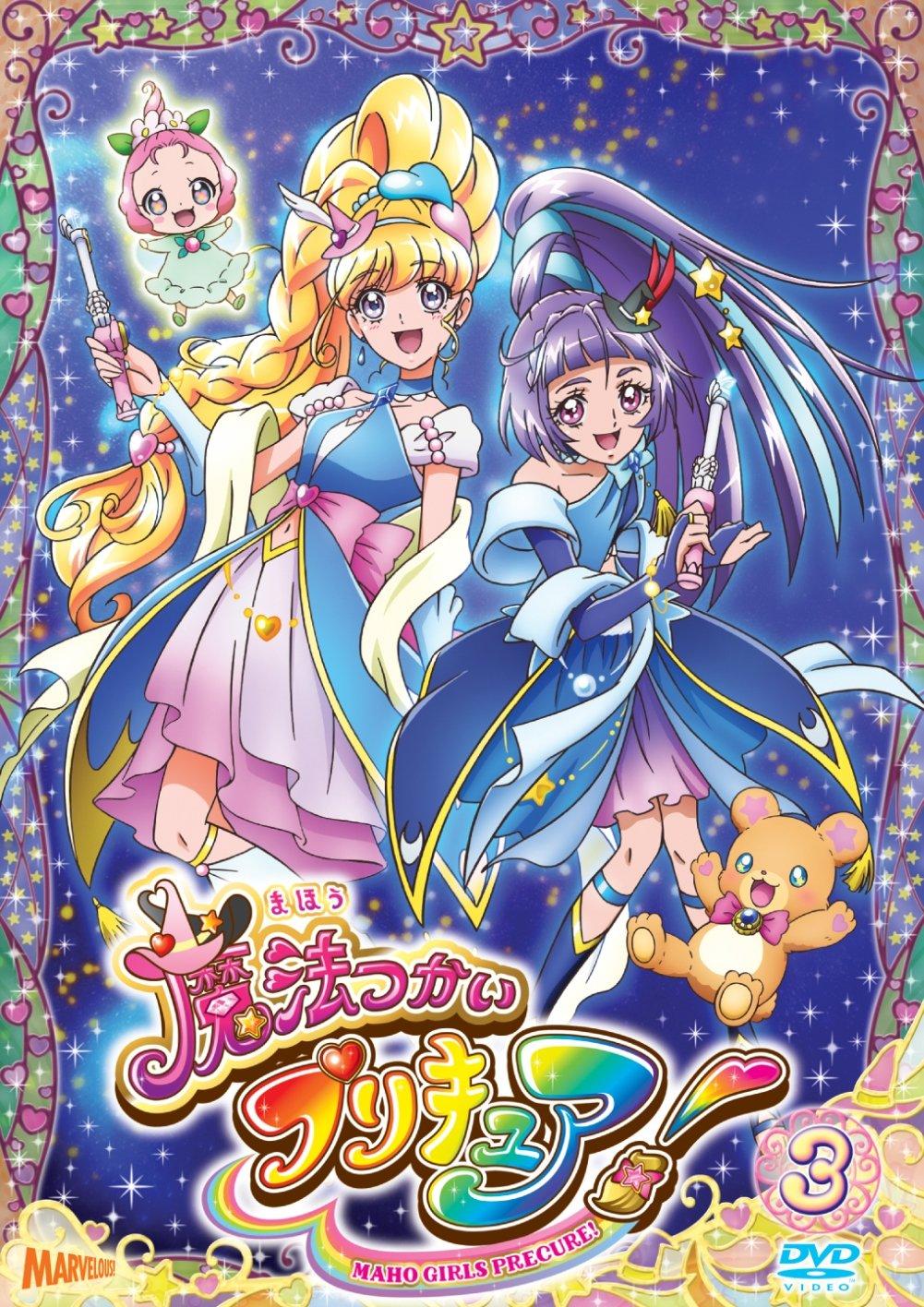 Amazoncojp 魔法つかいプリキュア Vol3 Dvd Dvdブルーレイ