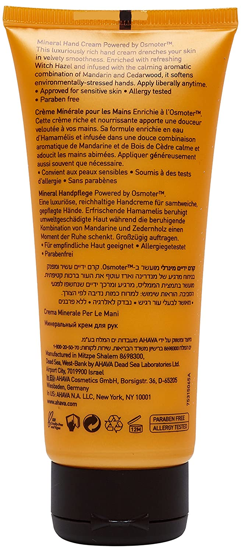 Amazon.com: AHAVA Mineral Hand Cream, Mandarin/Cedarwood, 3.4 fl. oz ...