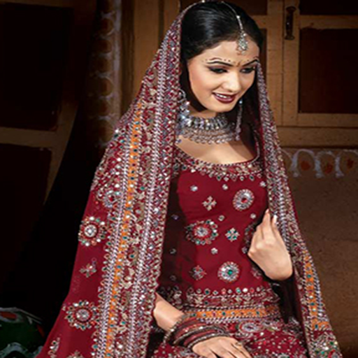 Amazon Com Indian Wedding Dress Designs For Indian Girls Vol 2 Appstore For Android