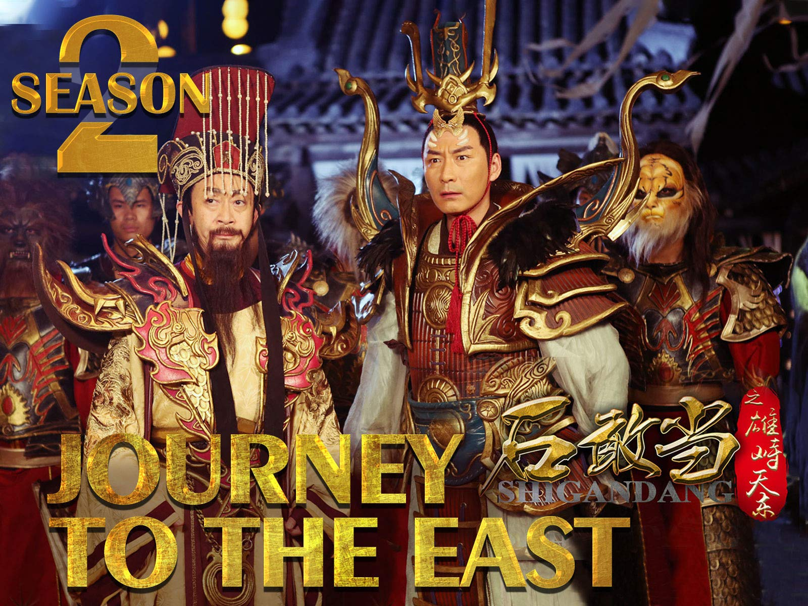 Journey to the East on Amazon Prime Video UK