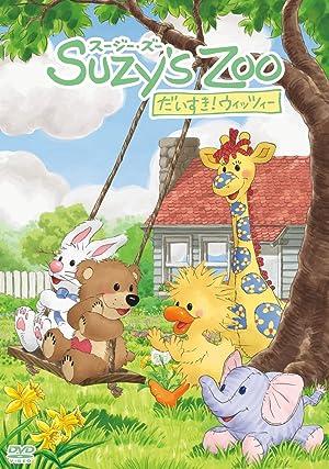 Suzy's Zoo だいすき! ウィッツィー DVD