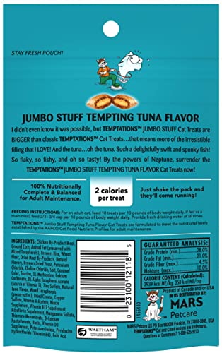 TEMPTATIONS Jumbo Stuff Crunchy and Soft Cat Treats, 2.5 oz. 12 Pack