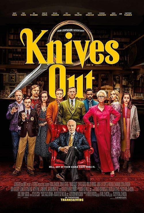 printdesign Knives out - Movie Poster Wall Decor Cartel de ...