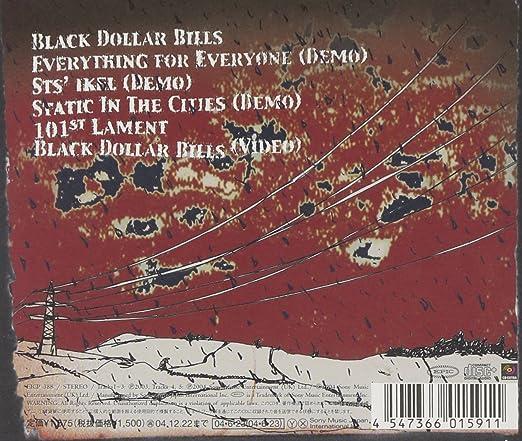 Buy Black Dollar Bills (Jpn) Online at Low Prices in India | Amazon ...