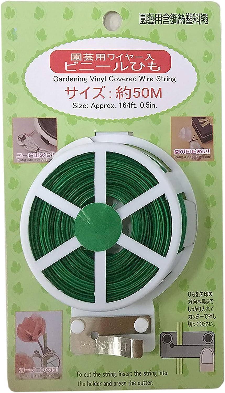 Garden Twist Tie Set of 2 Garden Wire 50m Pro Reel Plastic Twine with Cutter