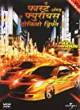 The Fast and the Furious : Tokyo Drift (Hindi)