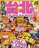 るるぶ台北'19 (るるぶ情報版海外)