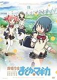魔法少女まどか☆マギカ 3 【通常版】 [DVD]