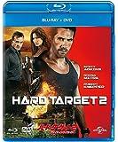 ハード・ターゲット2 -ファイティング・プライド- ブルーレイ+DVDセット [Blu-ray]