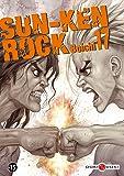 Sun-Ken Rock Vol.17
