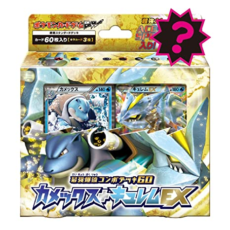 Pokemon Card Game Bw Strongest Torrent Deck Kamekkusu Kyuremu Ex 60 + Combo (japan import