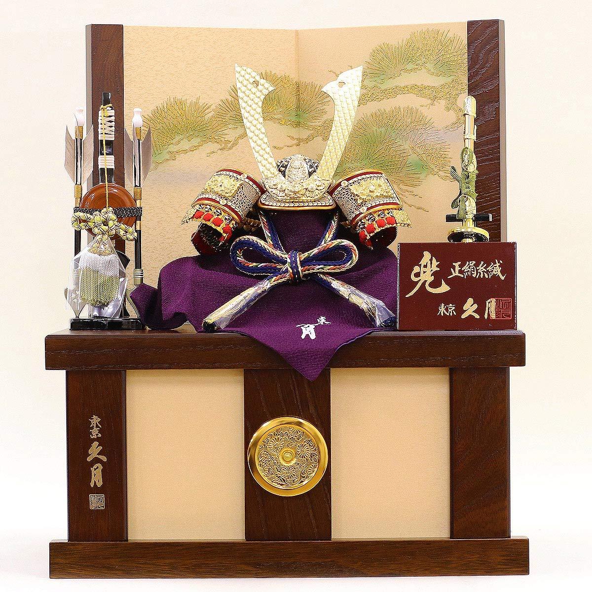 五月人形 兜収納飾り 久月 正絹紺中白威 兜収納飾り GOQ-1129 人形の久月 B07PKC8Y1Y