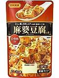 日本食研 麻婆豆腐の素 100g×6個