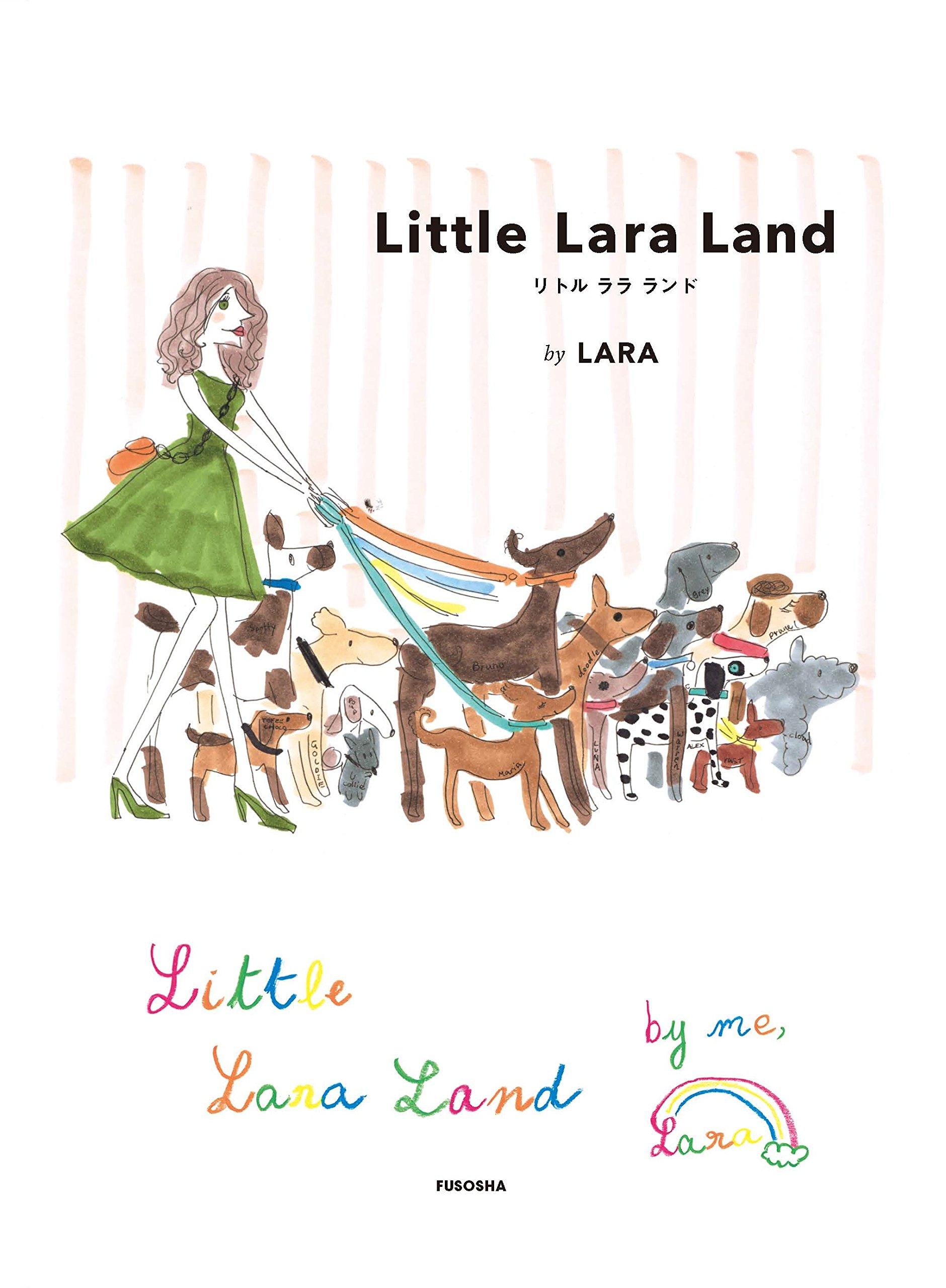 Little Lara Land リトル ララ ランド Lara 本 通販 Amazon