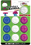 Tabata(タバタ) プラスチックティー GV1410 オクティショート5&10