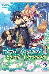 Seirei Gensouki: Spirit Chronicles Volume 2 Kindle Edition