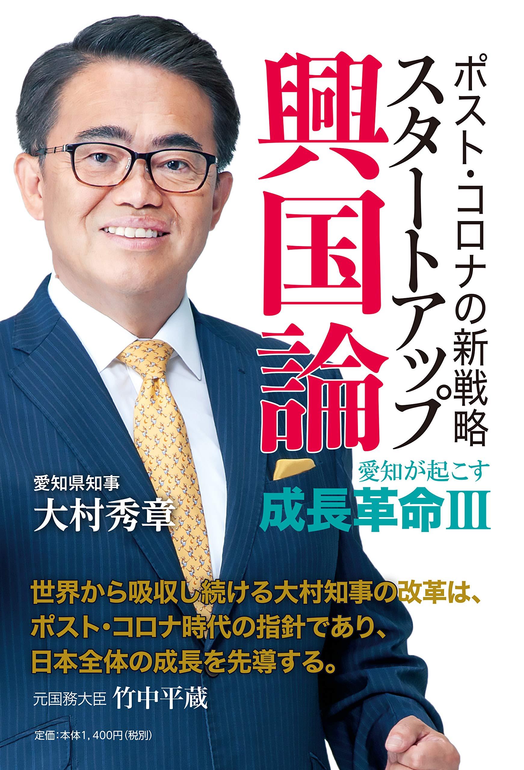 コロナ 愛知 県 知事 愛知県 まん延防止解除後1か月は「厳重警戒措置」