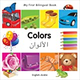 My First Bilingual Book–Colors (English–Arabic) (English and Arabic Edition)