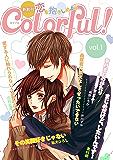 Colorful! vol.1 [雑誌] (Colorful!)