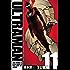 ULTRAMAN11(ヒーローズコミックス)