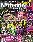 Nintendo DREAM 2018年 09 月号 [雑誌]