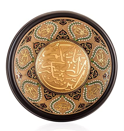 Amazon.com: The Sukur decorative wall plates,handmade glass all of ...