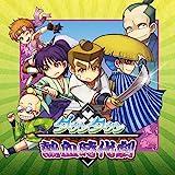 ダウンタウン熱血時代劇 - 3DS