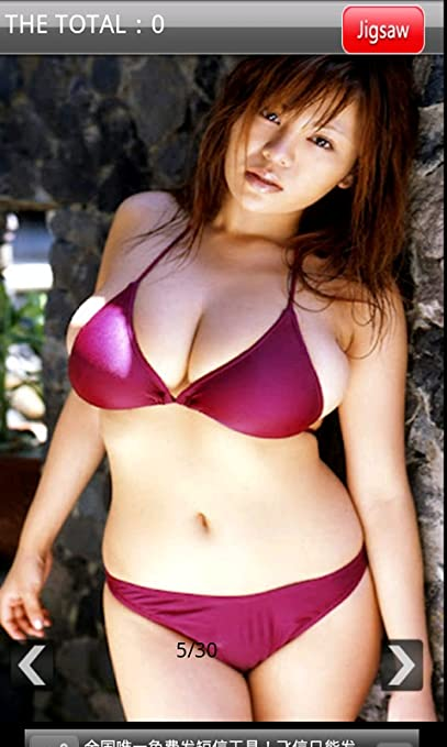 xxl hot sexy naked girls gifs