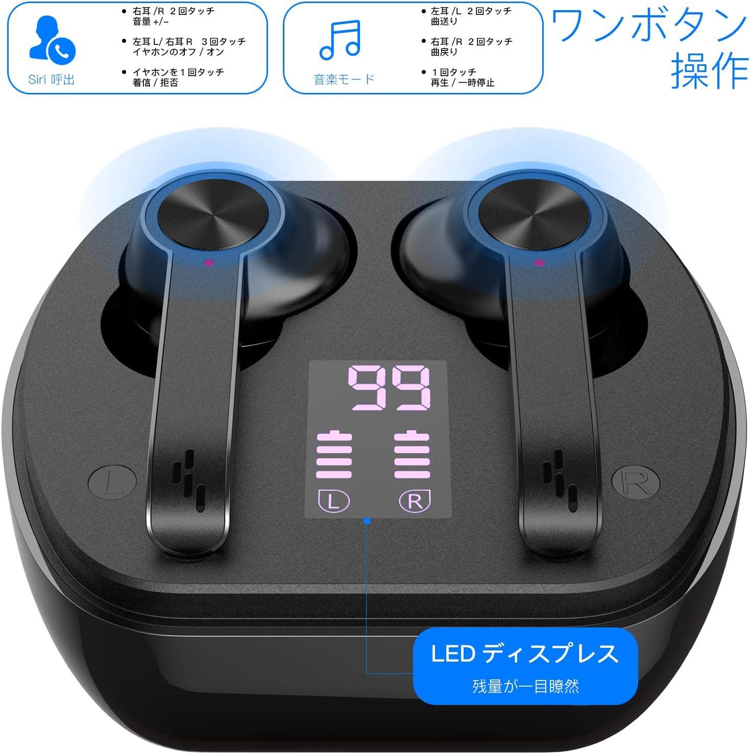 【中華ワイヤレスイヤホン】Bluetooth イヤホン【2020進化版 Bluetooth 5.0+EDR】完全ワイヤレスイヤホン wireless earphones IPX5防水規格