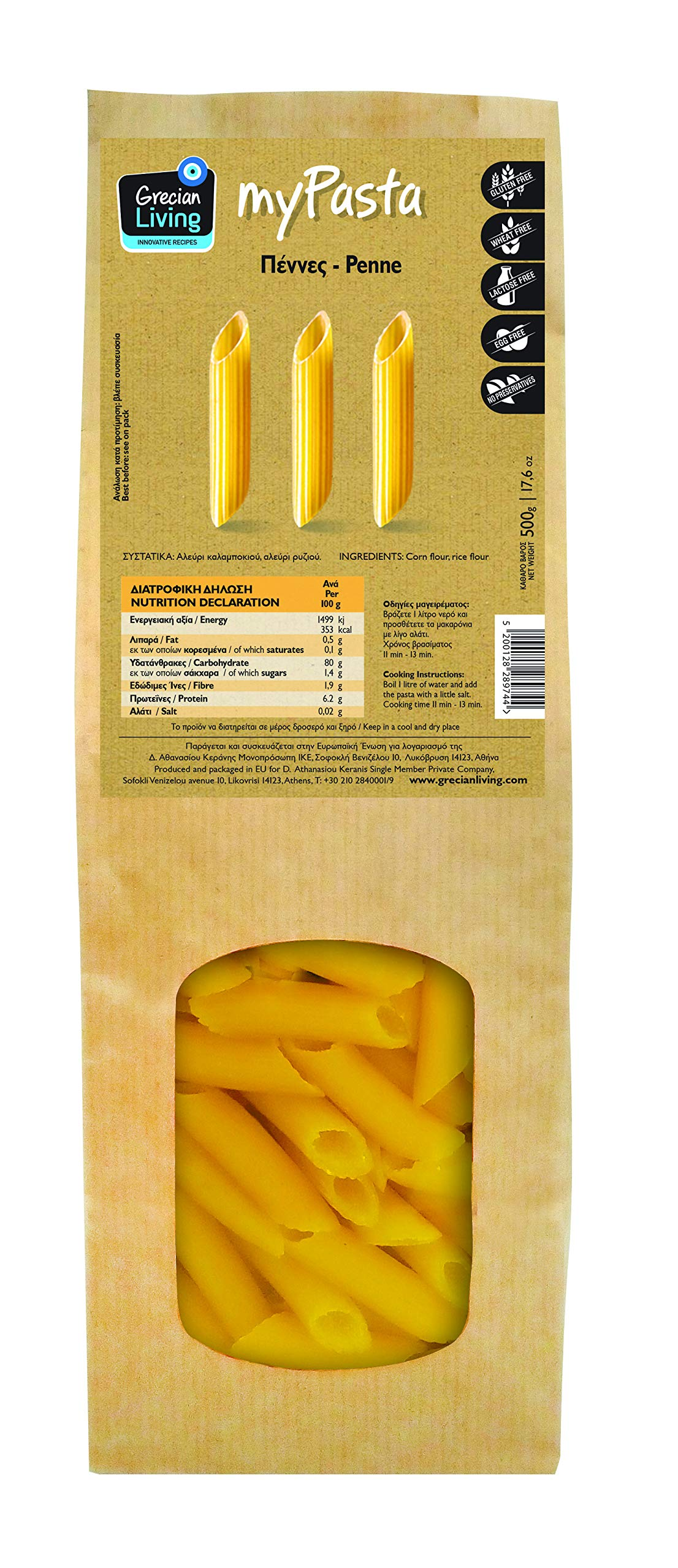 MyPasta: Gluten Free Penne, 10 count, 500 grams (17.6 oz) by Grecian Living