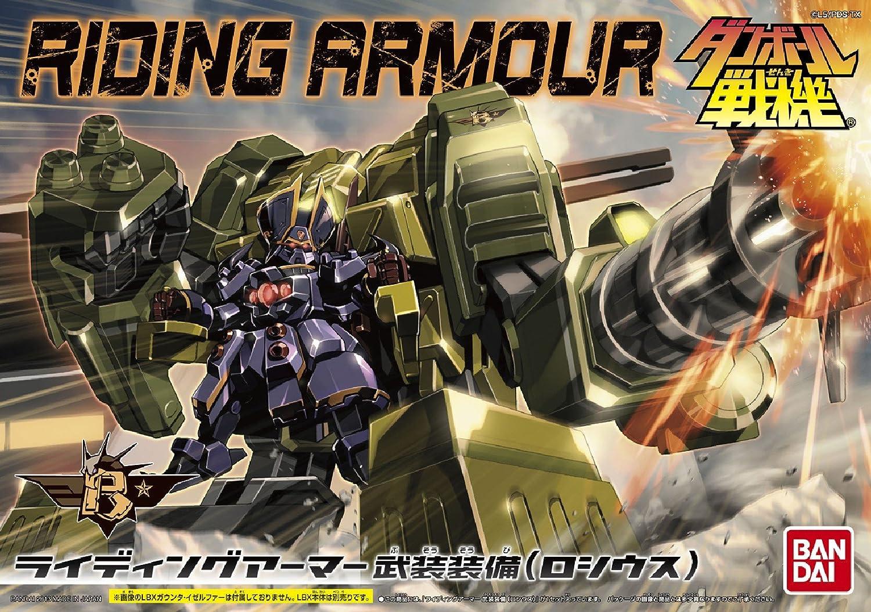Little Battlers WARS (Wars) armed riding armor armed (Wars) equipment (Roshiusu) (japan import) e5e10f