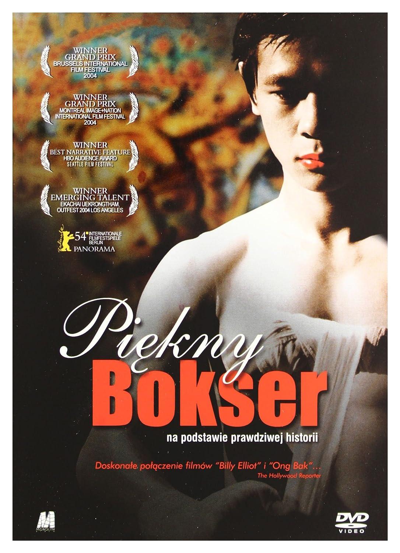 Beautiful Boxer Region 2 IMPORT Keine deutsche Version: Amazon.de ...