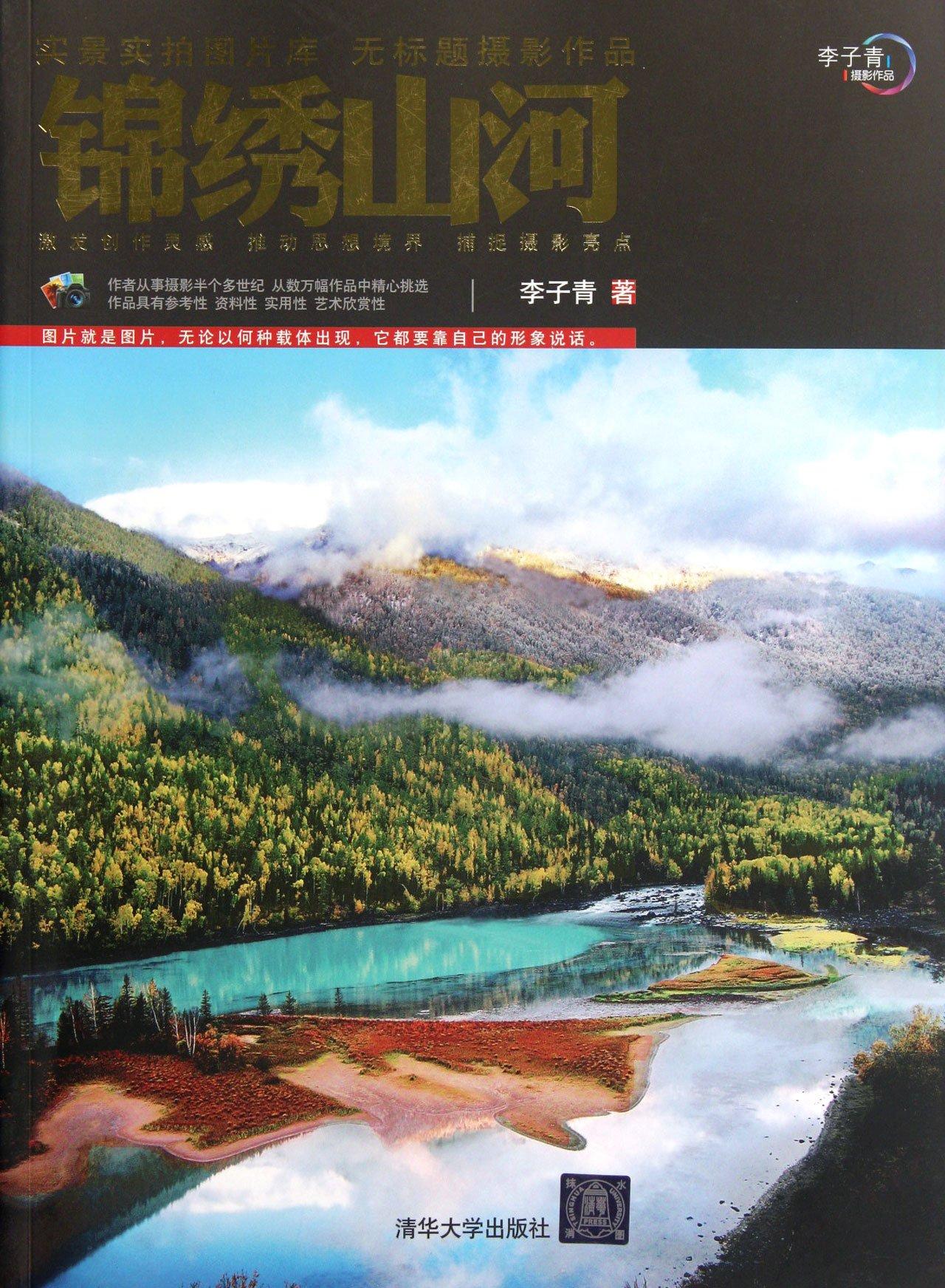 Download Hồi Ký Niệm Phật Tăng - Sa Môn Thích Hải Quang (Pureland Buddhism) ePub fb2 ebook