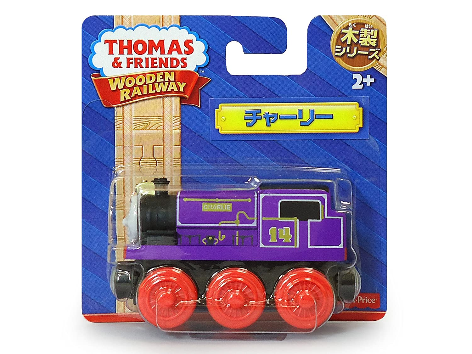 Mattel Y4402 - Holz Fisher-Price Thomas Holz - Charlie bd1d45