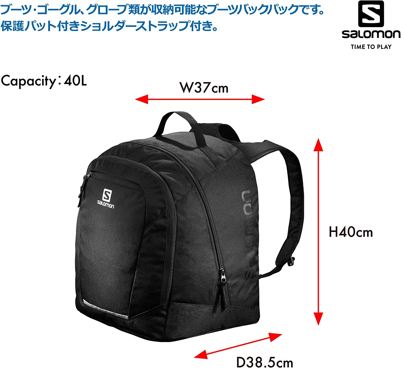 SALOMON Original Gear Backpack Black