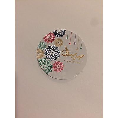 Eid Mubarak Geometric Design Stickers Pack of 50: Toys & Games [5Bkhe0303249]