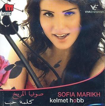 music sofia marikh
