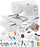 Brother SE1900 Sewing and Embroidery Machine + Grand Slam Package Includes 64 Embroidery Threads + Prewound Bobbins + Cap Hoop + Sock Hoop + Stabilizer + 15,000 Designs + Scissors
