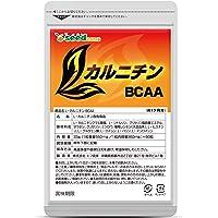 シードコムス seedcoms L-カルニチン BCAA 必須アミノ酸 バリン ロイシン イソロイシン BCAA 配合 約1ヶ月分 60粒