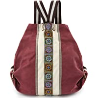 Women Canvas Backpack Daypack Casual Shoulder Bag, Vintage Heavy-duty Anti-theft Travel Backpack (Bean Red)